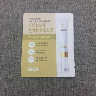 Last one‼️ 韓國直送 超好用 isoi BR Intensive Lifting Spot multi wrinkle corrector