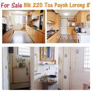 👍For Sale!! 4 room Apartment Blk 220 Toa Payoh Lorong 8 (Tastefully Renovated / High Floor / 2 bus stops to Braddell MRT)