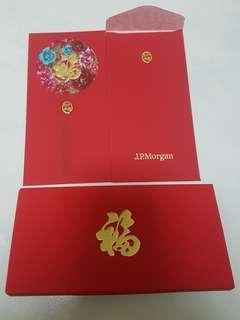 🚚 Red Packets - JP Morgan