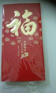 Red Packets Co-Assets
