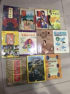 22 Assorted Books