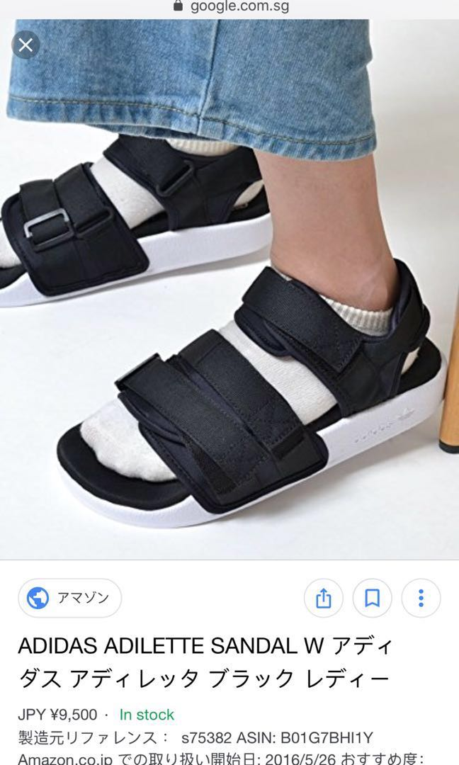 39bb74ee0 Adidas adilette sandals from Japan