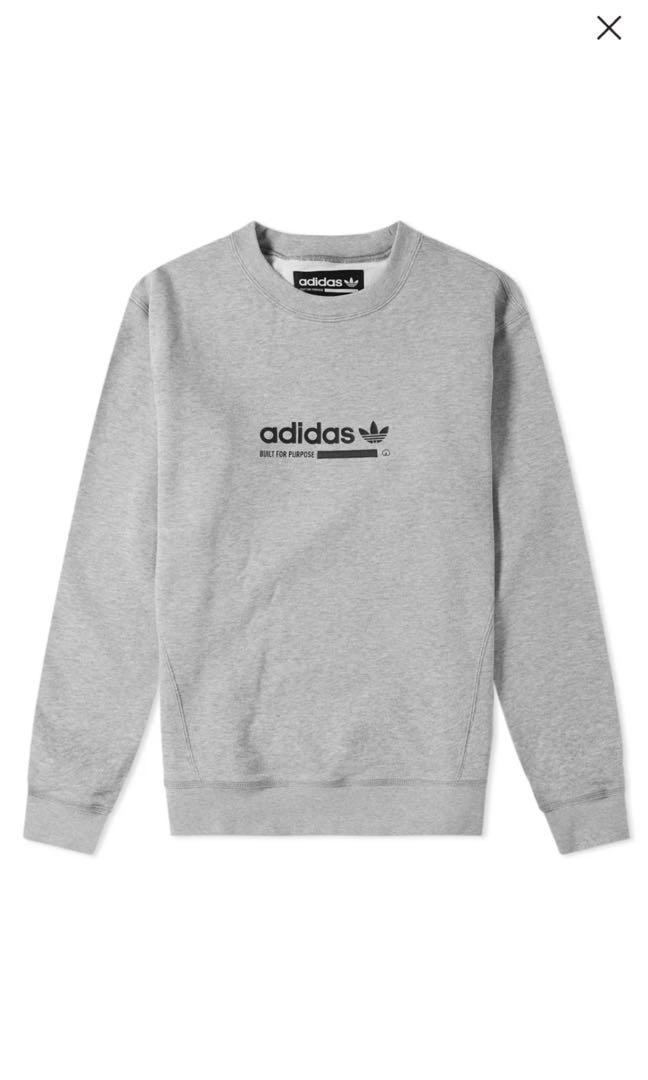 c99d053e32e Brand New Adidas Kaval Crew Sweat