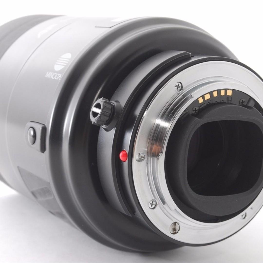 Minolta AF 500mm f/8 f8 Mirror Reflex for Sony Alpha a
