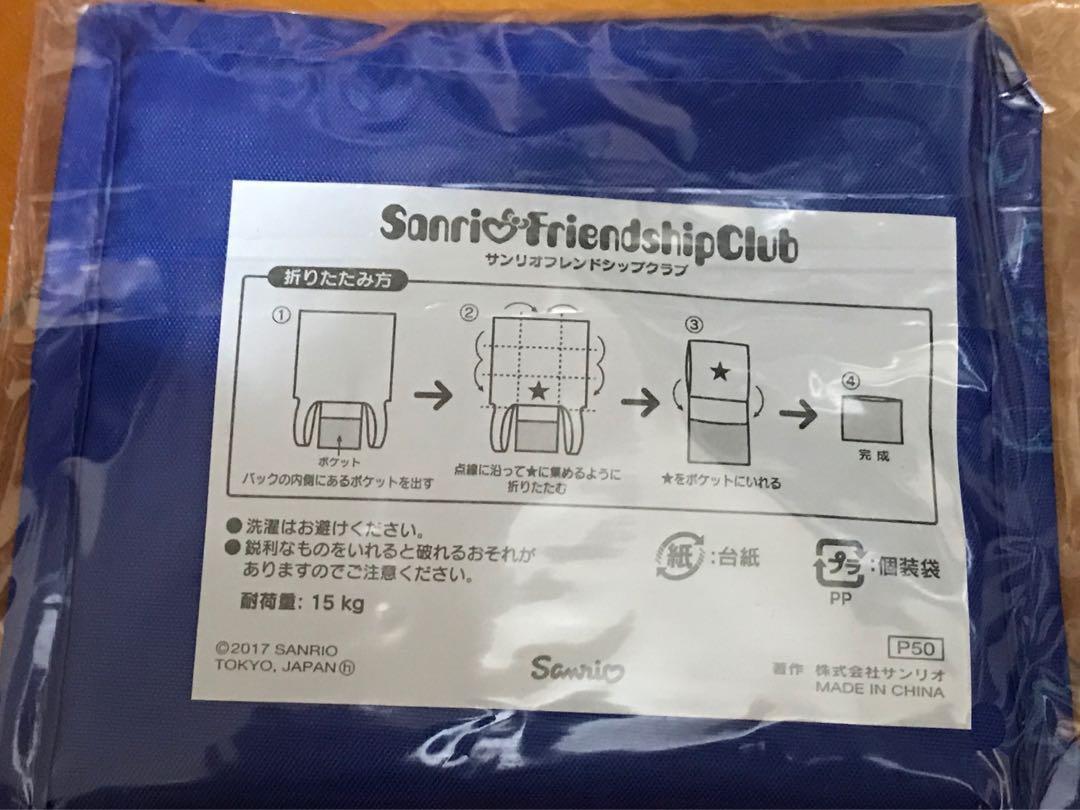 Sanrio Little Twin Stars TS 環保袋 非賣品