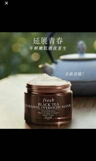 Fresh Black Tea Firming Overnight Mask 紅茶晚間緊緻面膜100ml