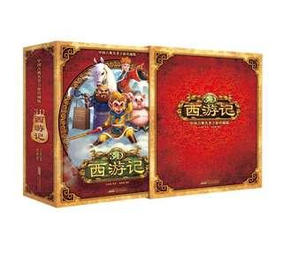 Famous chinese classic-Journey to the West 3D collectior's edition