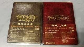 魔戒 Lord of the Ring 盒裝電影 第1及2部曲 DVD