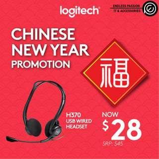 Logitech H370 USB Stereo Headset