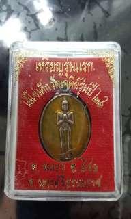 Kun Mun Ai Kai Wat Chedi. 2526. Original temple box and condition. Interested PM