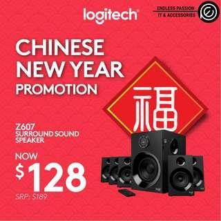 Logitech Z607 5.1 Surround Speakers (160W)
