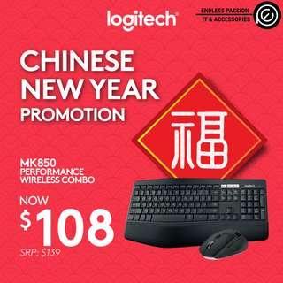 Logitech MK850 Performance Wireless Combo