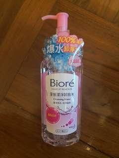 Biore深層潔淨卸妝水