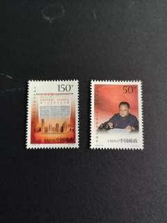 A241 98-30 中国共产党十一届三中全会二十周年J