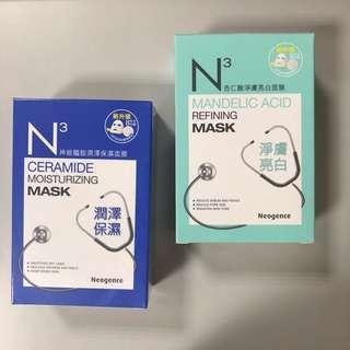 🚚 (現貨)霓淨思Neogence-神經醯胺