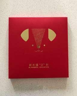 Hermes Ang Pao Red Packet