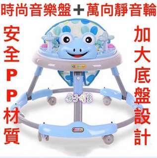 💥年末出清到,數量有限💥寶寶防O型腿嬰兒學步車螃蟹車折疊音樂盒加大底盤餐盤遊戲盤