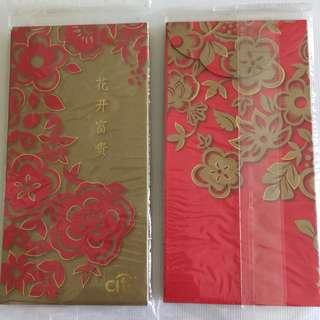 🚚 Citibank 2019 Red Packet (8 pieces)