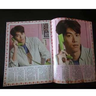 子閎 SpeXial 台灣雜誌彩頁4頁 包平郵 匯豐/轉數快入數