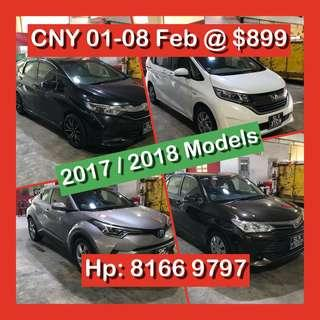 Chinese New Year CNY Car Rental - 2017 / 2018 Models