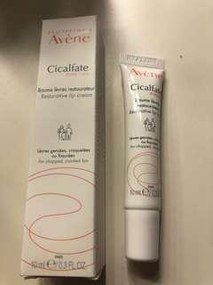 Avène Cicafate Lip Cream