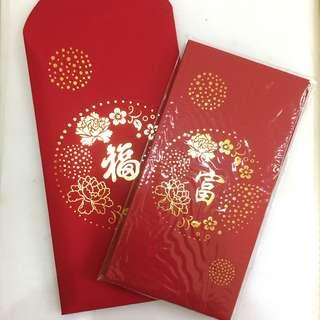 🚚 ICBC 2019 CNY Red Packet (8 pieces)