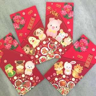 🚚 Bank Of China 2019 Red Packet (8 pieces) 4 designs