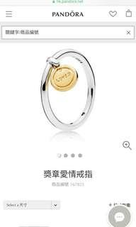 Pandora獎章愛情戒指