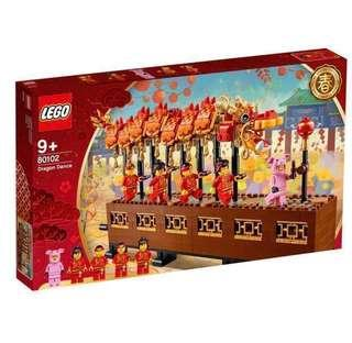 In stock lego 80102 dragon dance ( Chinese New Year)