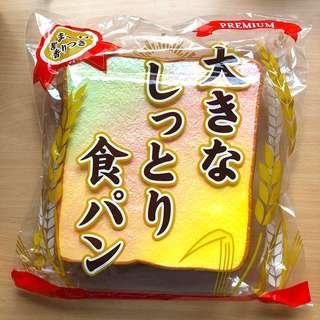 Lian Rainbow Jumbo Toast