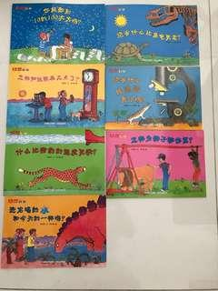 Chinese Storybooks妙想科学7本一套