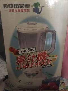 BLENDER 1400cc果汁機