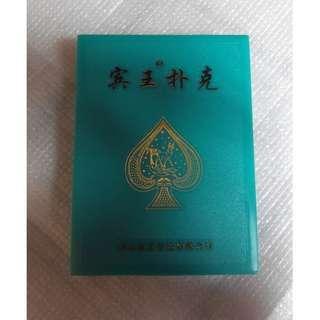 全新撲克紙牌 poker playing card