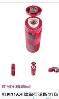 🚚 太和工房保溫瓶350ml-紅色