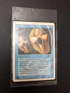 Magic Copy Artifact