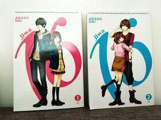 Jiwa 16 by Aikawa Saki (Vol 1 & 2)