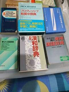 #MakeSpaceForLove Japanese Dictionaries