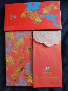 Tokio Marine Insurance red packets