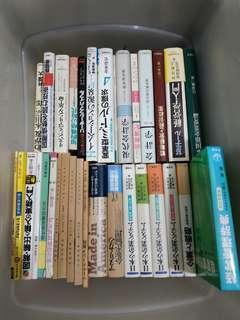 #MakeSpaceForLove Japanese Literature/Books