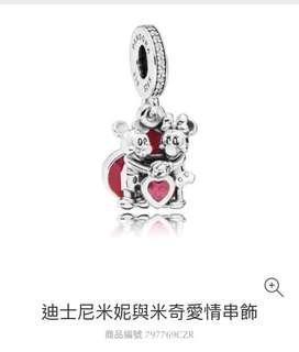 Pandora米妮與米奇愛情Charm
