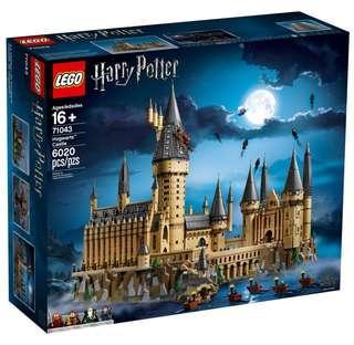 Lego Harry Potter 71043 2019