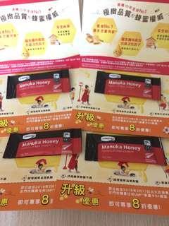 [包郵] $28/4包 Comvita 康維他 UMF 5+ 麥蘆卡蜂蜜 即食裝