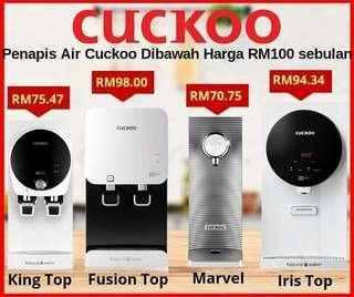 Penapis Air Cuckoo