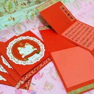 🚚 手工✨喜氣滿滿賀年卡(一組5張)萬用卡 新年卡