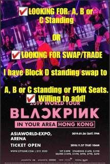 SWAP BLACKPINK TICKET! Willing to add!