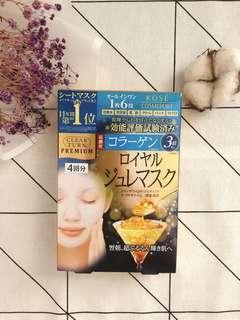 🚚 日本KOSE膠原蛋白保濕凝凍面膜(4枚入)