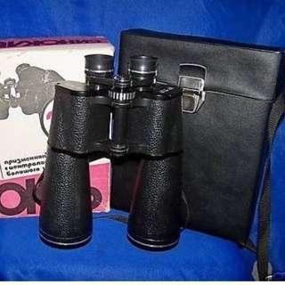 Vintage Tento Binoculars From USSR