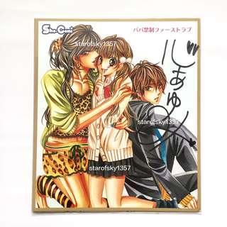 🚚 心步由美 爸比禁止我初戀 親筆 簽名 色紙 日本 少女漫畫 sho-comi 限定 抽選 中型 簽名板