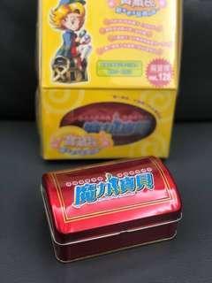 罕有品 魔力寶貝 寶藏包鐵盒
