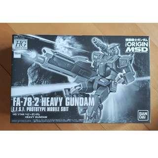 魂限 pb HG 1/144  FA-78-2 Heavy Gundam